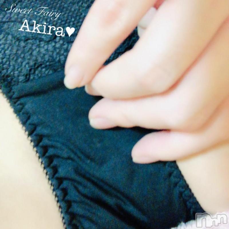 長野デリヘルスウィートフェアリー 得割新人-あきら(32)の2019年3月10日写メブログ「つゆだくで。」