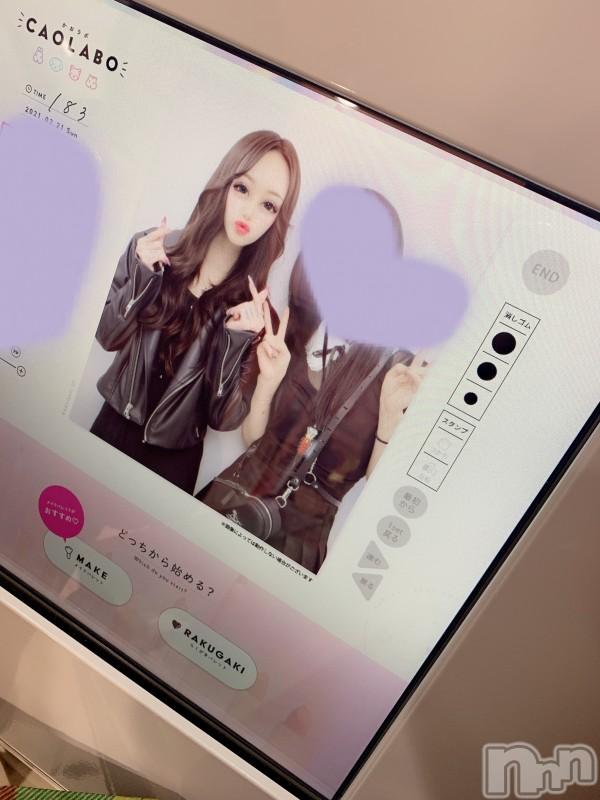 上越デリヘルHarlem(ハーレム) るき(モデル美女)(22)の2021年2月23日写メブログ「ラスト6日目」