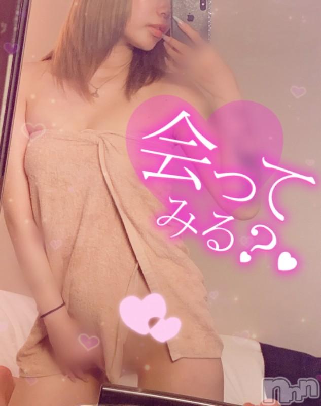 上越デリヘルHarlem(ハーレム) るき(モデル美女)(22)の2021年7月21日写メブログ「ありがとう♡」