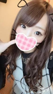 松本デリヘル Cherry Girl(チェリーガール) キレカワ☆りん (20)の2月24日写メブログ「お礼♡」