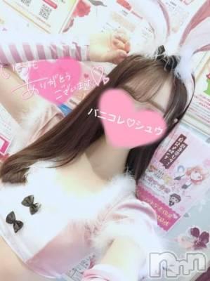 新潟ソープ 新潟バニーコレクション(ニイガタバニーコレクション) シュウ(24)の7月30日写メブログ「、、、?」