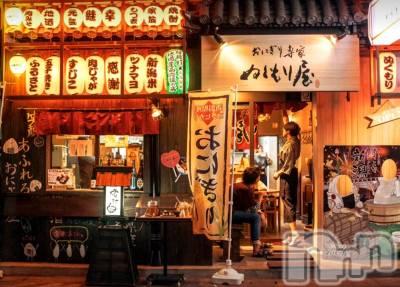 新潟駅前居酒屋・バー おにぎり専家 ぬくもり屋(オニギリセンカヌクモリヤ)の店舗イメージ枚目