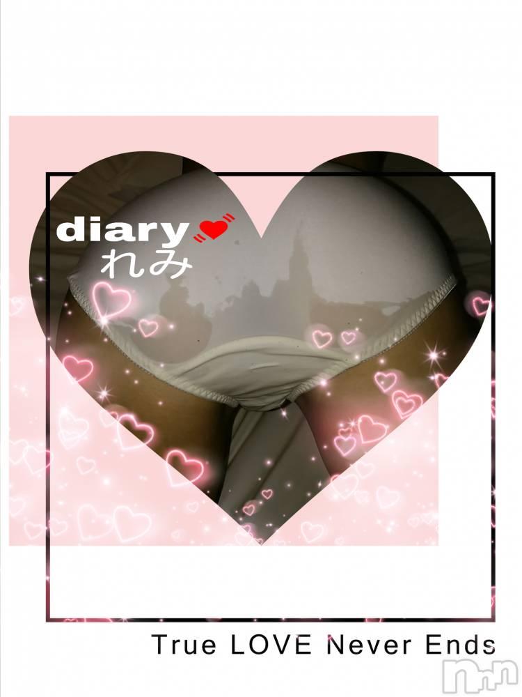 長野人妻デリヘルdiary~人妻の軌跡~(ダイアリー~ヒトヅマノキセキ~) れみ/敏感細身(39)の4月21日写メブログ「久しぶりです」