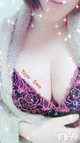 新潟メンズエステ癒々(ユユ) えま(30)の4月19日写メブログ「[お題]from:美ブラ党さん」