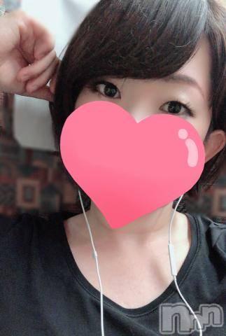 新潟メンズエステ癒々(ユユ) えま(30)の6月15日写メブログ「おひさしゅうです?」