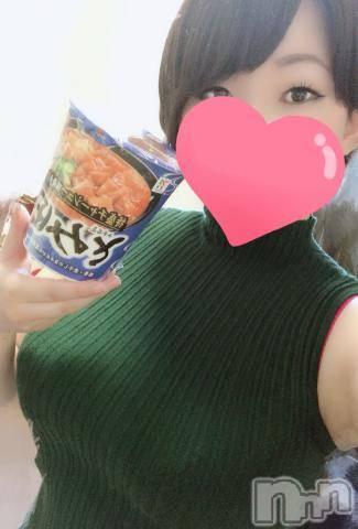 新潟メンズエステ癒々・匠(ユユ・タクミ) えま(30)の11月29日写メブログ「濃厚に『おいしく』いただきます」