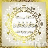 長野デリヘル siesta(シエスタ)の5月4日お店速報「全てのお客様へ!!」