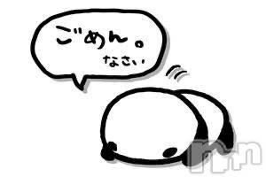 伊那デリヘル よくばりFlavor(ヨクバリフレーバー) ☆リオ☆(26)の1月29日写メブログ「さっきの電話の!」