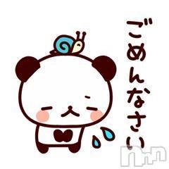 伊那デリヘルよくばりFlavor(ヨクバリフレーバー) ☆リオ☆(26)の2019年5月17日写メブログ「お休みを頂きます」