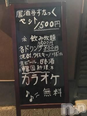 古町スナック しなの(シナノ)の店舗イメージ枚目