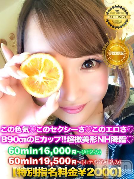 NH☆星ヒカリ☆(25)のプロフィール写真1枚目。身長169cm、スリーサイズB90(E).W58.H84。松本デリヘルES(エス)在籍。