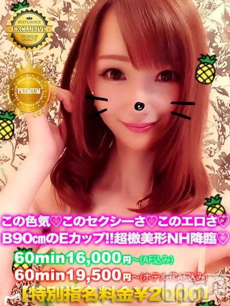 NH☆星ヒカリ☆(25)のプロフィール写真2枚目。身長169cm、スリーサイズB90(E).W58.H84。松本デリヘルES(エス)在籍。