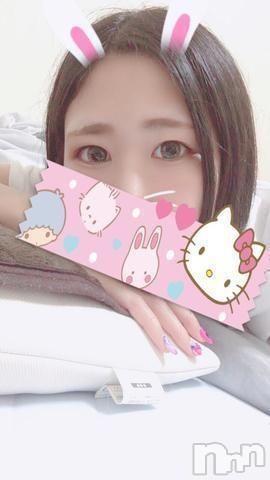 新潟デリヘルMinx(ミンクス) 優(21)の2020年6月30日写メブログ「こんにちは☆」