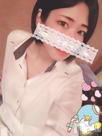 新潟デリヘルMinx(ミンクス) 優(21)の2021年1月13日写メブログ「Uさんありがと~♪」