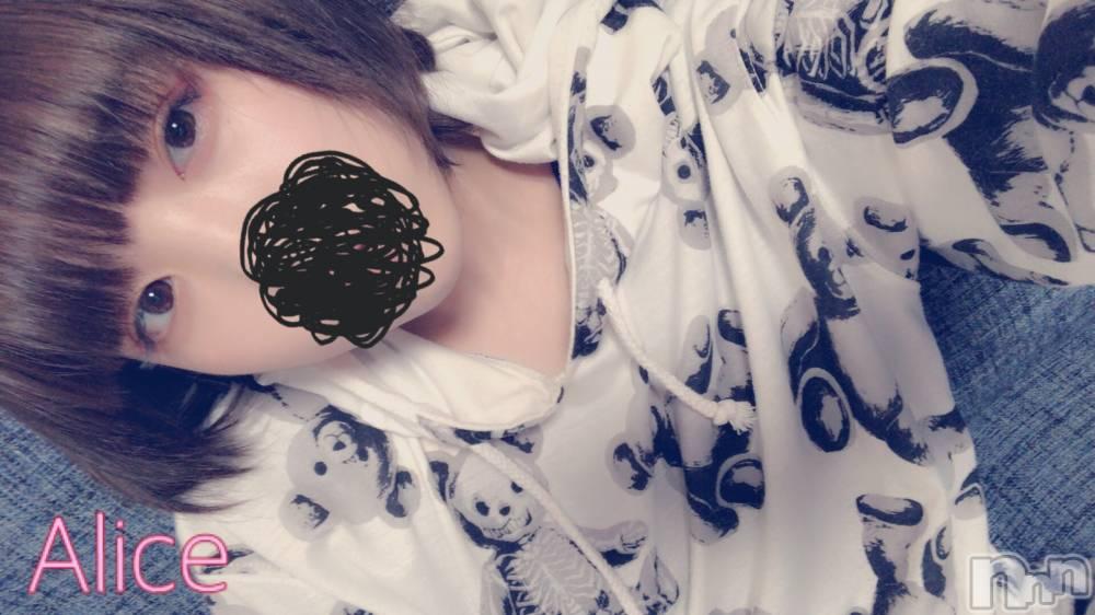 長野デリヘルsiesta(シエスタ) ありす(18)の4月19日写メブログ「おはようございます」