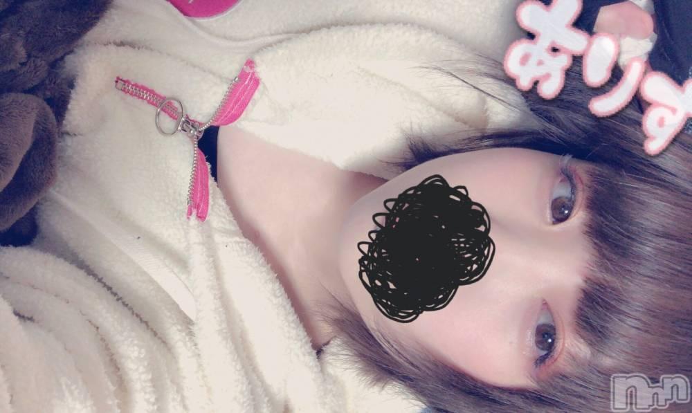 長野デリヘルsiesta(シエスタ) ありす(18)の4月20日写メブログ「おはようございます」