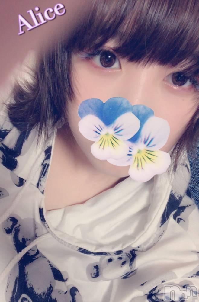 長野デリヘルsiesta(シエスタ) ありす(18)の4月30日写メブログ「おススメ」