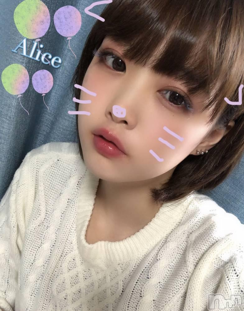 長野デリヘルsiesta(シエスタ) ありす(18)の5月6日写メブログ「パネルマジック」