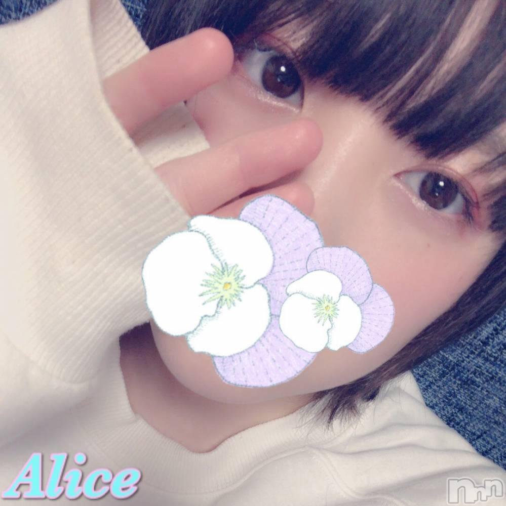 長野デリヘルsiesta(シエスタ) ありす(18)の5月8日写メブログ「お礼」