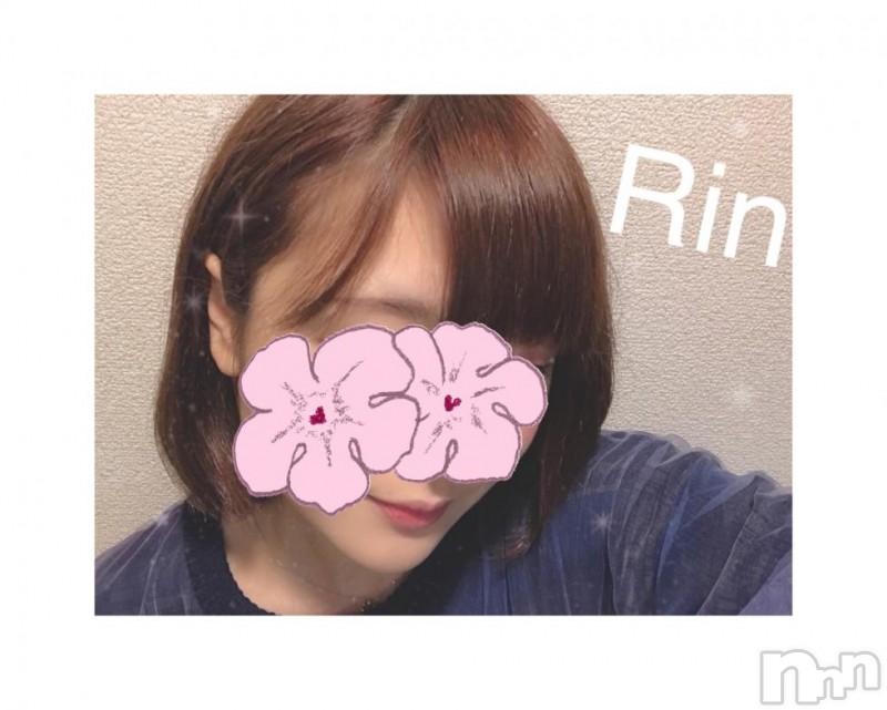 長野デリヘルsiesta(シエスタ) りん(19)の2019年3月9日写メブログ「失恋しました.」