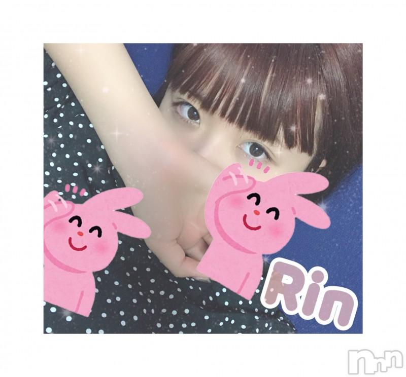 長野デリヘルsiesta(シエスタ) りん(19)の2019年5月14日写メブログ「すっぴんでも…」