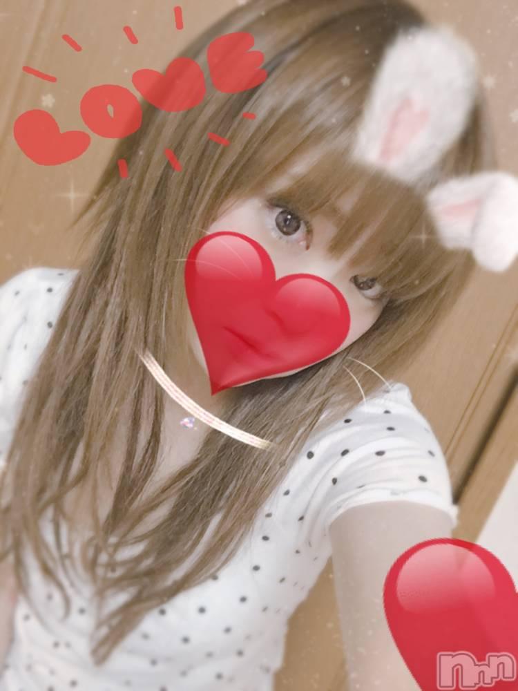 新潟デリヘルEcstasy(エクスタシー) ゆか(25)の3月16日写メブログ「おれい♡」