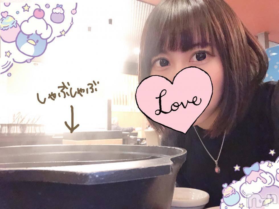上田デリヘルBLENDA GIRLS(ブレンダガールズ) ゆあ☆S級美女(22)の3月11日写メブログ「ありがとう♡」