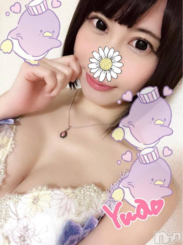 上田デリヘルBLENDA GIRLS(ブレンダガールズ) ゆあ☆S級美女(22)の3月12日写メブログ「ありがとうの続き」