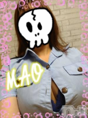 三条デリヘル コスプレ専門店 BLUE MOON(ブルームーン) まお#未経験(29)の11月20日写メブログ「スグに…」