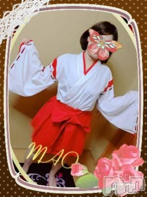 三条デリヘル コスプレ専門店 BLUE MOON(ブルームーン) #まお(29)の9月6日写メブログ「休みに入りました🥺😌」