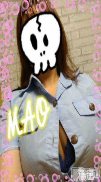 三条デリヘルコスプレ専門店 BLUE MOON(ブルームーン) #まお(29)の2021年6月10日写メブログ「今日もヤります♡(> ਊ <)♡」