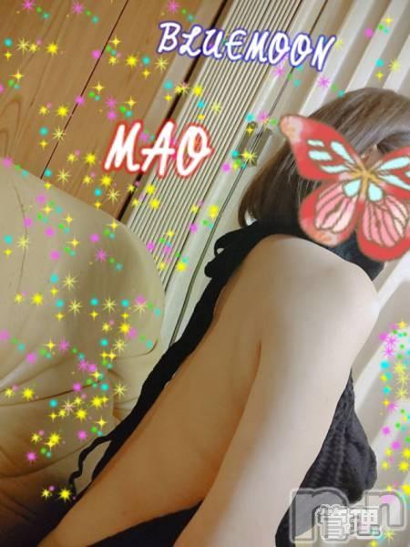三条デリヘルコスプレ専門店 BLUE MOON(ブルームーン) #まお(29)の2021年9月14日写メブログ「オトクに遊びましょ(*´ω`*)」