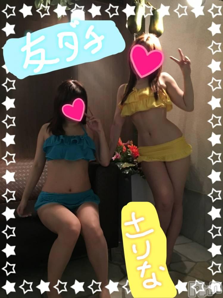 松本デリヘルWhite Love(ホワイトラブ) さりな☆甘い誘惑(25)の3月16日写メブログ「次回の出勤!!&告知!」