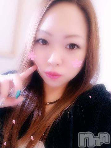 上田デリヘルApricot Girl(アプリコットガール) はづき☆☆☆(27)の3月20日写メブログ「ありがとう」