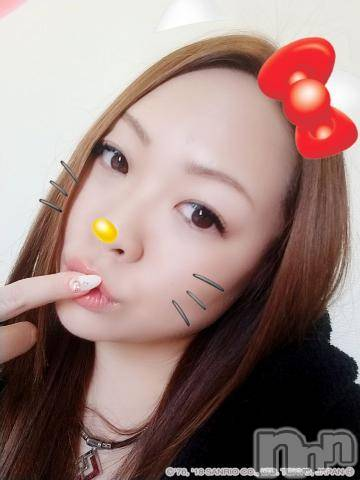 上田デリヘルApricot Girl(アプリコットガール) はづき☆☆☆(27)の3月20日写メブログ「こんばんは」