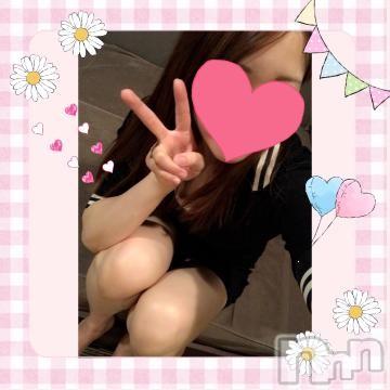 上田デリヘルApricot Girl(アプリコットガール) ななみ☆☆☆(24)の2019年3月16日写メブログ「さむーい」