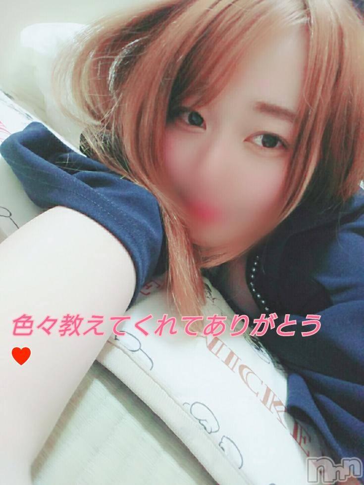 上田デリヘル2ndcall ~セカンドコール~(セカンドコール) みぃ☆うぶっ娘(18)の3月8日写メブログ「♥お礼ブログ♥」