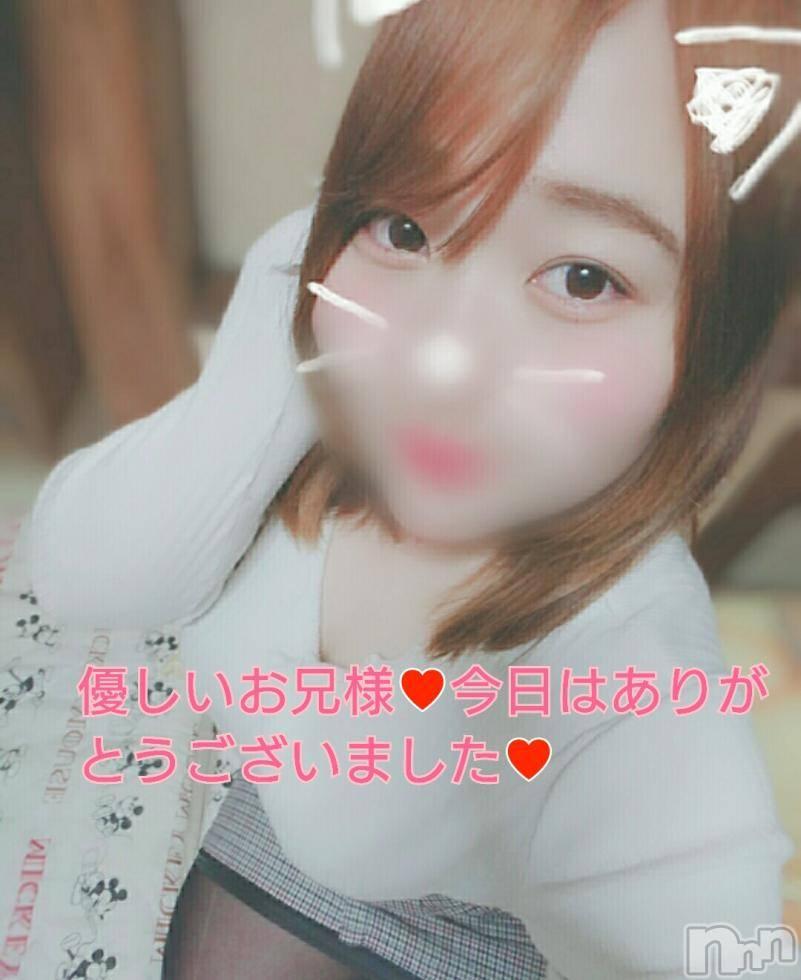 上田デリヘル2ndcall ~セカンドコール~(セカンドコール) みぃ☆うぶっ娘(18)の3月9日写メブログ「♥お礼ブログ♥」