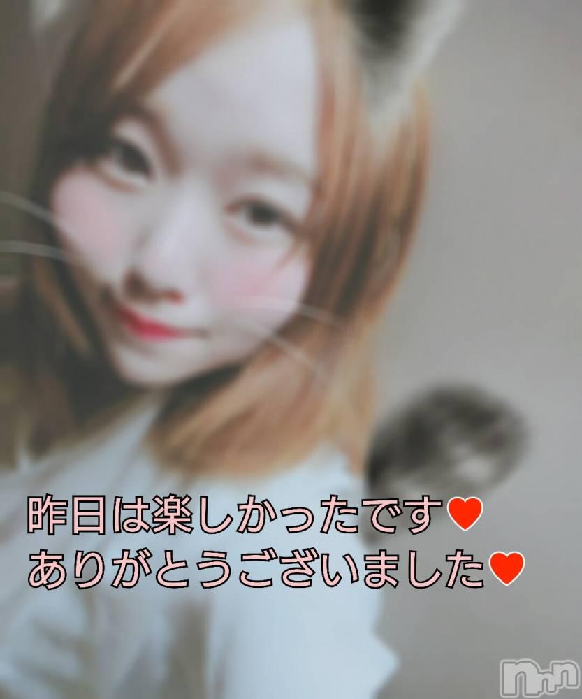 上田デリヘル2ndcall ~セカンドコール~(セカンドコール) みぃ☆うぶっ娘(18)の3月16日写メブログ「第一ホテルでお会いしたお兄様♥」