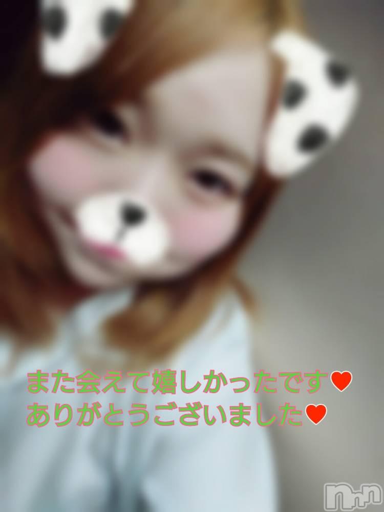上田デリヘル2ndcall ~セカンドコール~(セカンドコール) みぃ☆うぶっ娘(18)の3月16日写メブログ「昨日アイクリでお会いしたお兄様♥」