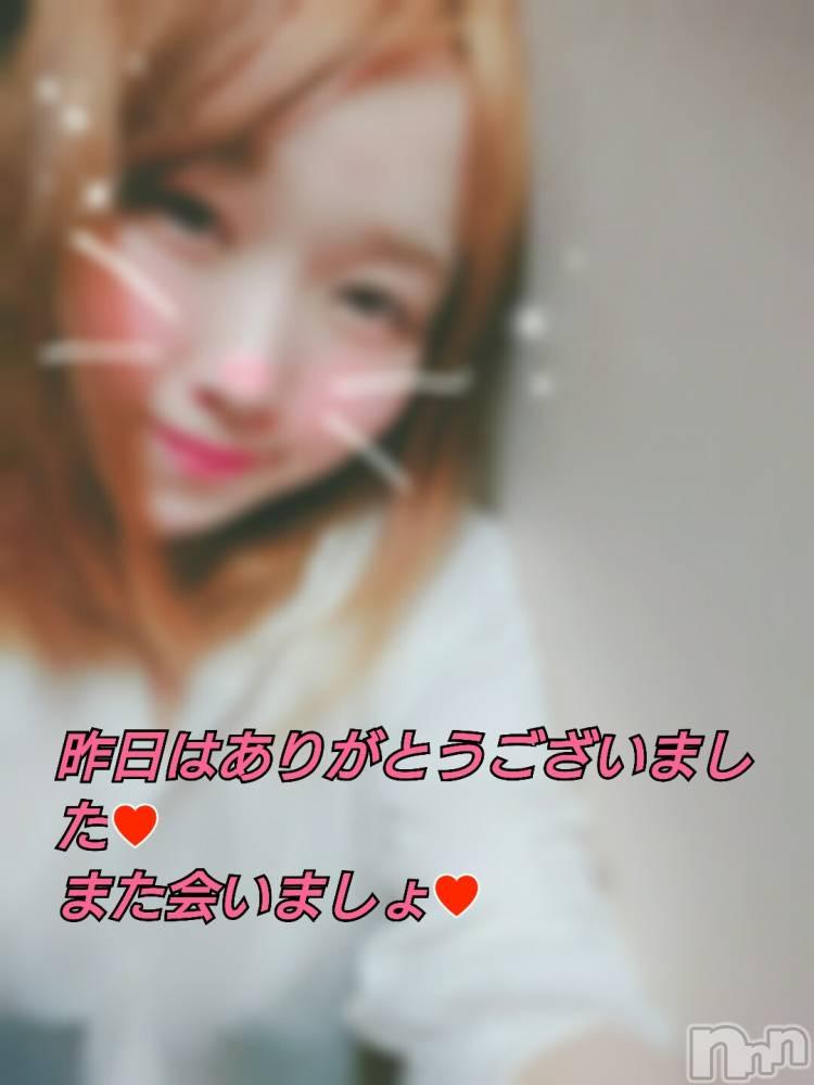 上田デリヘル2ndcall ~セカンドコール~(セカンドコール) みぃ☆うぶっ娘(18)の3月16日写メブログ「バニラでお会いしたお兄様♥」