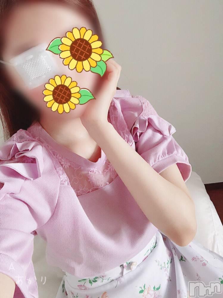 新潟デリヘルA(エース) あかり(23)の8月8日写メブログ「実は」