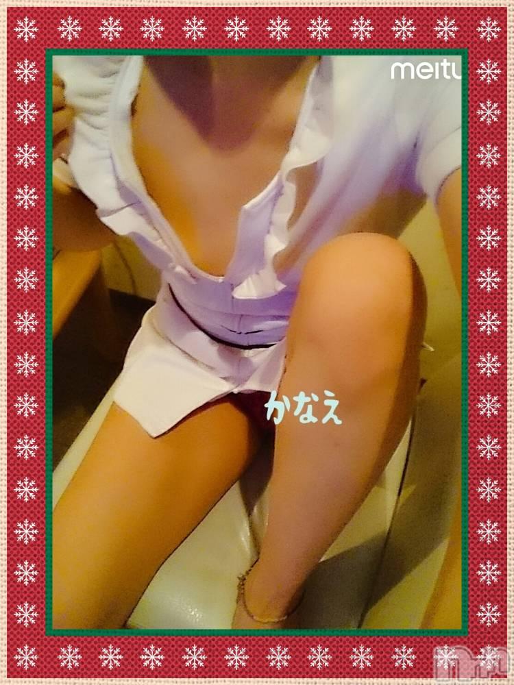 三条メンズエステ性感SPA Monica(モニカ)(セイカンスパモニカ) かなえ(28)の4月12日写メブログ「♡♡」
