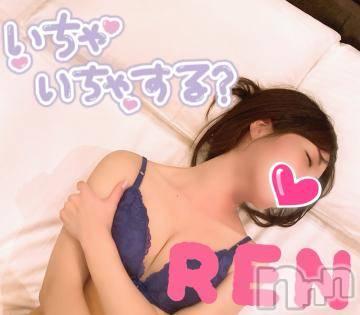三条デリヘル無限∞(むげん)(ムゲン) れん(24)の12月2日写メブログ「おはよう?」