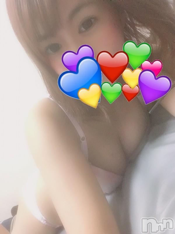 長岡デリヘルROOKIE(ルーキー) 新人☆うみ(19)の2019年5月17日写メブログ「ンンン♡」