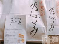 高田クラブ・ラウンジ Ragdoll (ラグドール) せらの7月21日写メブログ「高級食パン」
