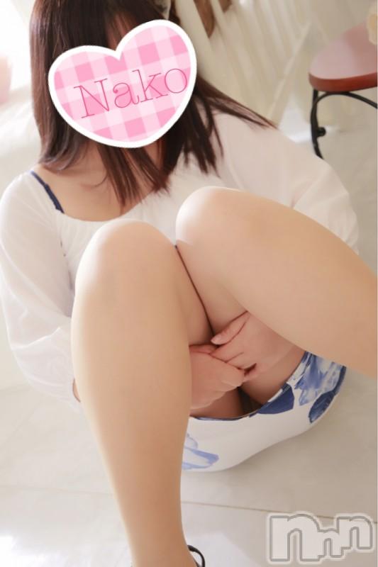 上田デリヘル2ndcall ~セカンドコール~(セカンドコール) なこ☆ドM未経験(18)の2019年4月16日写メブログ「お礼❤︎」