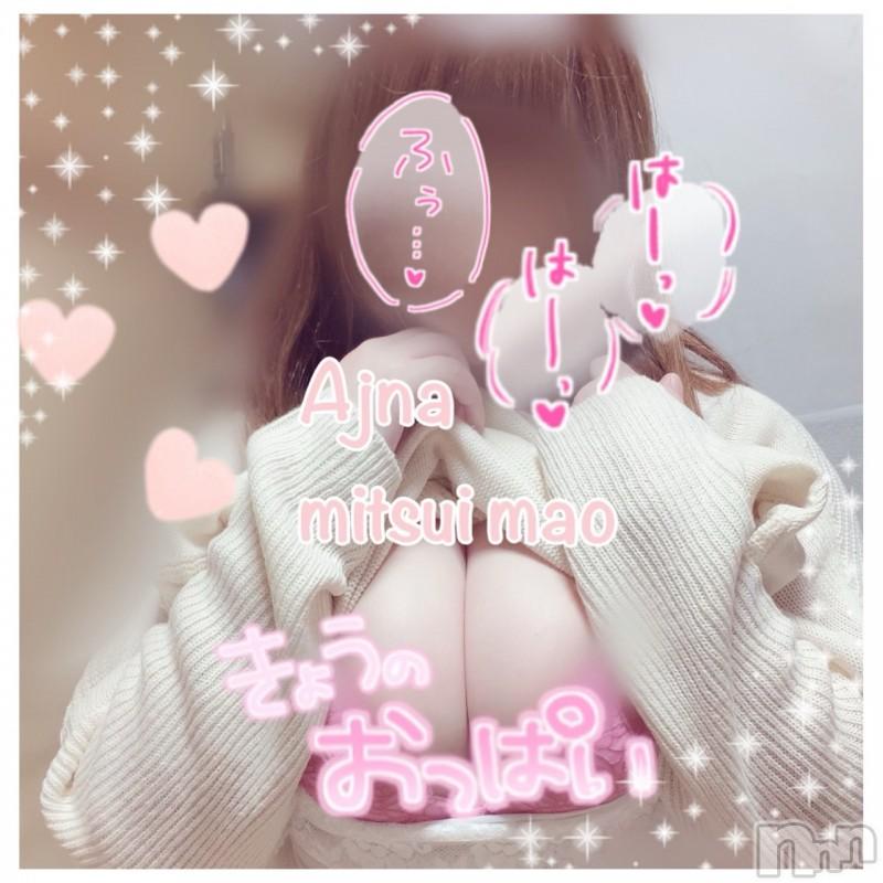 長野メンズエステAjna長野(アジュナナガノ) 三井 まお(32)の2021年2月22日写メブログ「24日✩」
