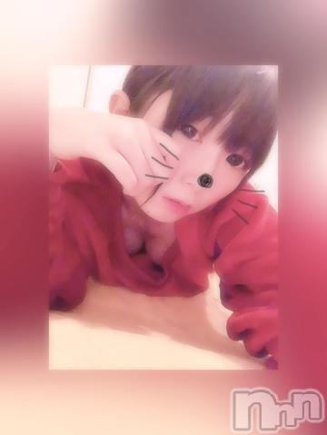 新潟デリヘルMinx(ミンクス) 胡桃【新人】(20)の2019年3月15日写メブログ「こんばんわ」