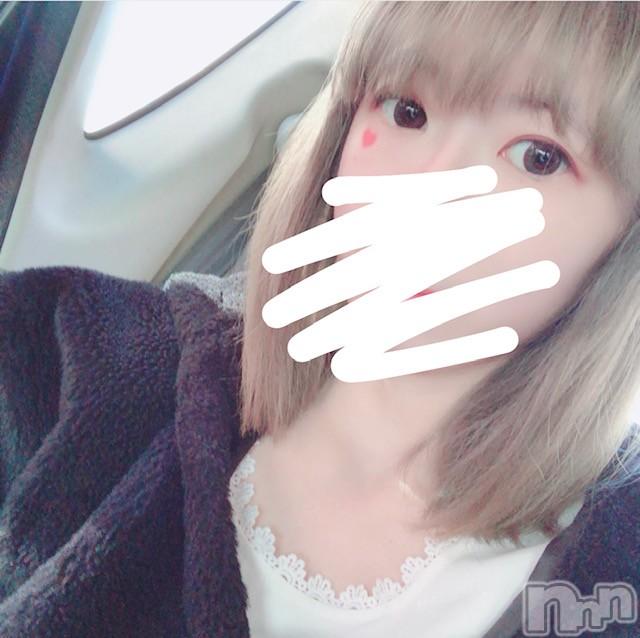 新潟デリヘルMinx(ミンクス) 胡桃【新人】(20)の2019年4月16日写メブログ「お名前、、、」